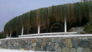 Hasir Dekorasyon Çanakkale